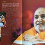 HinduTemple_Brochure - 10